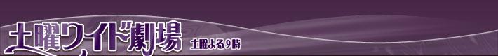 a0025512_23185830.jpg