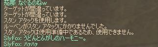 c0010618_6205947.jpg