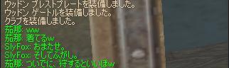 c0010618_632673.jpg
