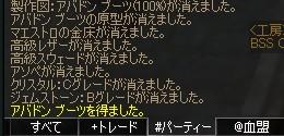 c0019024_5151325.jpg