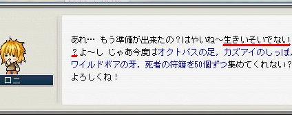 c0055827_23443737.jpg
