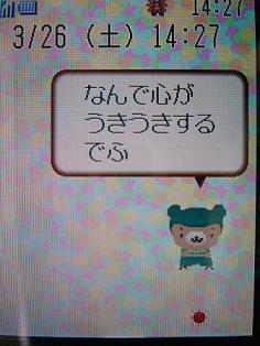 a0013590_14353926.jpg