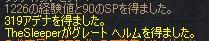 c0005826_313102.jpg