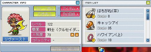 c0027108_1644214.jpg
