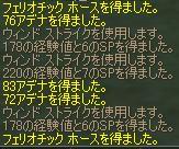 c0005826_18333372.jpg