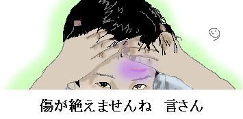 c0024930_917826.jpg