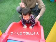 c0029744_15535671.jpg