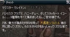 c0016602_161489.jpg