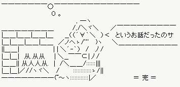 c0072032_1724079.jpg