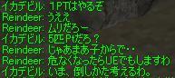 c0005826_1839257.jpg