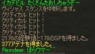 c0005826_18414540.jpg