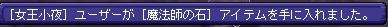 c0012885_14153356.jpg