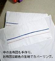 c0029744_14311666.jpg