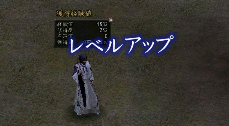 a0032309_233323.jpg