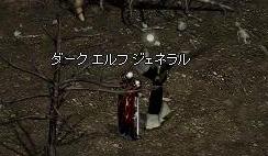 c0024750_2013305.jpg