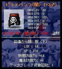 c0069155_522578.jpg
