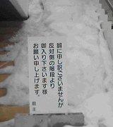 c0027063_21559.jpg