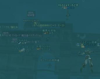 c0004808_10282053.jpg