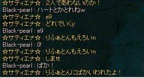c0053130_642299.jpg
