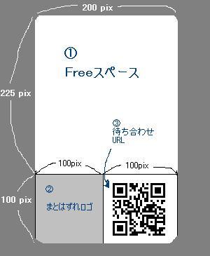 c0010758_135468.jpg