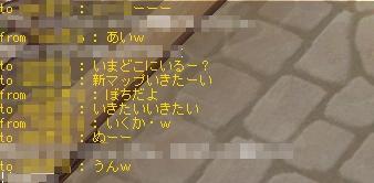 a0011592_2051884.jpg