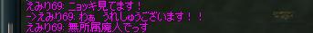 c0004808_20143474.jpg