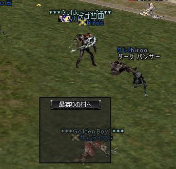 c0004808_208594.jpg