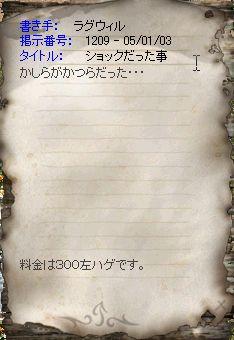 c0015203_16462638.jpg