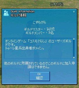 a0008356_17554486.jpg