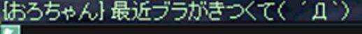 c0050383_613063.jpg
