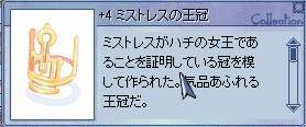 a0036593_2010866.jpg