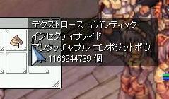 c0060849_22484764.jpg