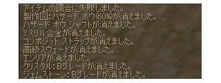 c0064638_08335.jpg
