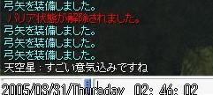 c0046076_21425580.jpg