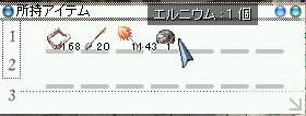c0053130_90451.jpg