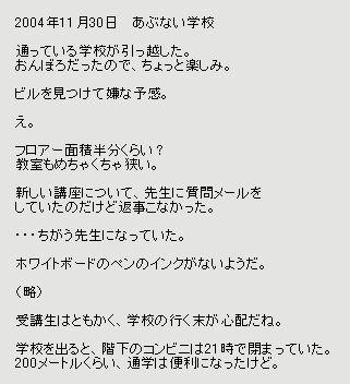 a0012640_18151576.jpg