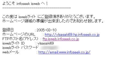 a0034054_1232163.jpg
