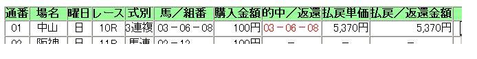 c0032596_2234859.jpg