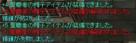 c0057752_2314232.jpg