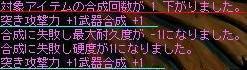 c0064109_10164665.jpg