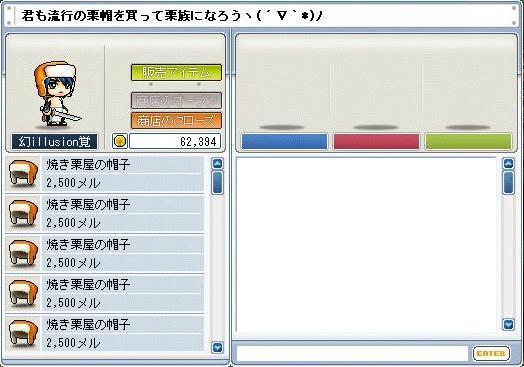 c0065022_1362115.jpg