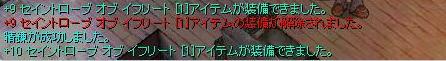 c0039995_18581882.jpg