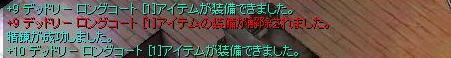 c0039995_1858885.jpg