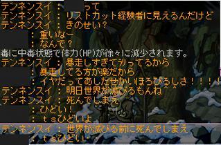 c0072047_0184712.jpg