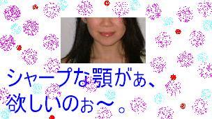 c0027188_1181394.jpg