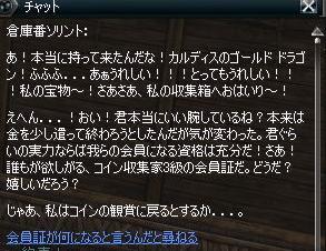 c0016602_19432745.jpg