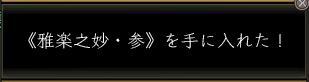 c0050609_184867.jpg