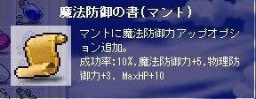 c0055827_10132345.jpg