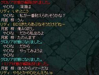 c0053130_5534964.jpg