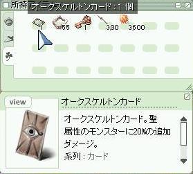 c0052014_9585321.jpg